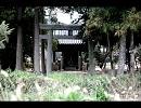 【ニコニコ動画】【NNI】棄景【オリジナル曲】を解析してみた