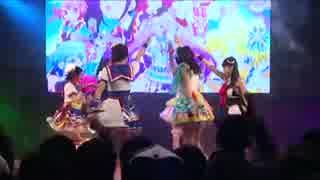 【プリパラ】み~んなあつまれ!ワンフェス☆ツァーズ2【ライブパート】