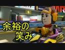【実況】超 マリオカート8 レースでたわむれる part5