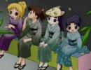 【忍玉手描き】瓶詰忍者 - 瓶詰妖精 第4話 ED パロ thumbnail