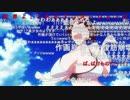 【MAD】SHIROBAKO・ポスト【クシコス・ポスト】
