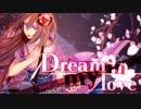 【ニコニコ動画】【波音リツ】Dream in my love ~桜夢恋愛譚~【オリジナル】を解析してみた
