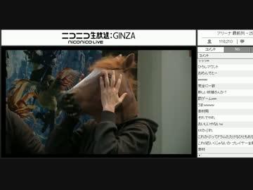 【闘会議2015】ひろしNQの面白かった所まとめ Part3
