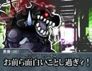 【鬼色】鬼と宴とB級ホラークトゥルフ!【