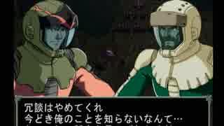 【機動戦士ガンダム ギレンの野望 ジオンの系譜】ジオン実況プレイ145