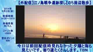 ハシケン 外配信_総集編 2014年05月02日