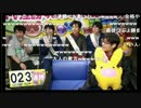 【ぷよテト】今年こそ24連勝?ぷよテトドリームチームの軌跡 後編