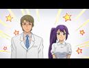 アニメで分かる心療内科 第1話「EDを改善する方法は?」