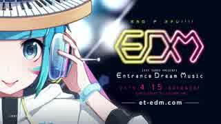 【速報XFD】Entrance Dream Music【4/15発売】