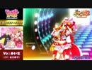 【CR麻雀物語2】楽曲紹介「恋のビギナーズラック」 thumbnail