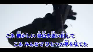 【ニコカラ】こあ≪on vocal≫