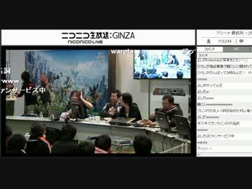 【闘会議2015】ひろしNQの面白かった所まとめ Part6