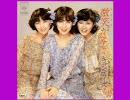 ミク+リン+Meiko「微笑がえし/キャンディ