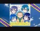【おとうさんと】erase or zero【KAITO達でコラボ】 thumbnail