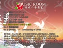 秘封作品っぽい音楽CD『衰盛橘果譚 ~ Citrus Resuscitation.』【XFD】