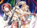 【クロノ・クロス】MAGICAL DREAMERS ~風と星と波と~【作業用BGM】 thumbnail