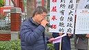 【新唐人】中国投資被害者ら 台湾政府に助けを求める thumbnail