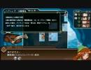 【卓M@s】雪月ノ乙女Ep.1-2【LHTRPG】
