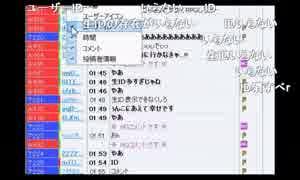【ch】うんこちゃん『身のない雑談』1/3