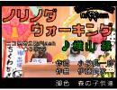 【ニコニコ動画】ニコ生替え歌フラッシュ 0063 「ノリノダウォーキング」.swfを解析してみた