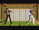 【MMD刀剣乱舞】素晴らしき本丸【燭台切・大倶利伽羅・長谷部】