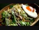 【ニコニコ動画】BLT炒飯♪ ~自家製ベーコンで!~を解析してみた