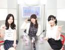 佐倉と内田のガンガンGAちゃんねる 第11回(2015年2月12日配信) thumbnail