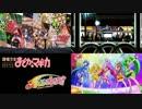 【まどマギ×スマプリ】叛逆BGMの変身シーンを比較してみた thumbnail