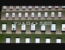 表参道ヒルズで「アンドロイド合唱団」初公演 300台のAndroid端末が歌い出す