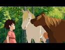 山賊の娘ローニャ 第20話「野馬たちと」