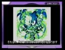 【ゆっくり実況】ソニック3Dブラスト5【危険物】