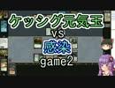 【MTG】ゆかり:ザ・ギャザリング #22.2 女王スズメバチ【レガシー】