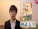 建国記念の日に反天皇を訴え警察に暴行を加えた女を逮捕 thumbnail