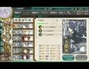 【実況】ゲーム下手が全力で艦隊これくしょんを遊んでみる! part167
