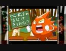【音MAD】首領パッチルノのパーフェクトはじけ教室【歌ってみた】