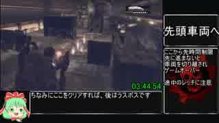 GearsofWar_RTA_3時間49分10秒_actEND
