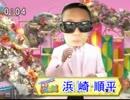 【ニコニコ動画】お昼の顔と化した大物youtuber.IITMを解析してみた