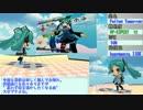 【第14回MMD杯本選】移植曲を紹介してみよう【DDR】