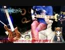 【ニコニコ動画】【雪菜生誕祭'15】SOUND OF DESTINYを弾いてみた【ベース】を解析してみた