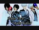 【第14回MMD杯EX】Poker Face【モーション配布】 thumbnail
