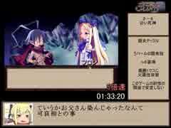 PS2版 魔界戦記ディスガイア 駆け足プレ