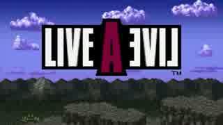 【100分間耐久】LIVE・A・LIVE