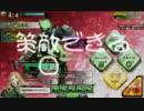 【高原A】爆破思考なクールのボーダーブレイク外伝164【爆弾魔】