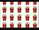 【ニコニコ動画】マクドナルドのポテトが揚がった音を曲にしてみた【フライヤーの音】を解析してみた
