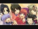 第94位:【バレンタインデー】銀魂女子組で恋のABO歌ってみた【声真似】 thumbnail