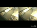 【うたスキ動画】 溝ノ口太陽族 【歌ってみた】