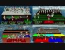 【第14回MMD杯Ex】戦艦空母水雷戦隊で「Lamb.」【MMD艦これ】 thumbnail