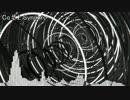 【ニコニコ動画】【合作】 Synchro 【TRANCECORE】を解析してみた