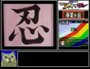 【ゆっくり】ミニ四駆シャイニングスコーピオン RTA 3時間3分4秒 Part3/6 thumbnail