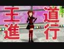 アイマス × ロコロコード // 春香で「王道進行」